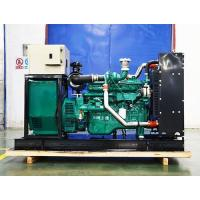 Buy cheap 20-2000kw diesel generator from wholesalers