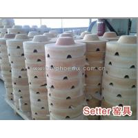 Buy cheap Setters from wholesalers