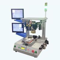 Buy cheap Hot press Hotbar Bonding machine(YLHP-1A) from wholesalers