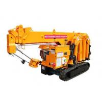 Buy cheap Mini Crawler Crane Small Spider Crane from wholesalers