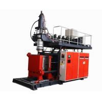 China HDPE Plastic Oil Drum Fully Automatic Blow Molding Machine on sale