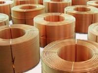 Buy cheap LWC copper tube from wholesalers