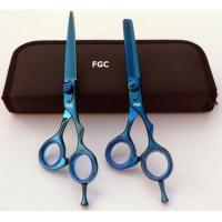 Buy cheap Hairdressing Scissors Sets Art NoFGC-30-7304 from wholesalers