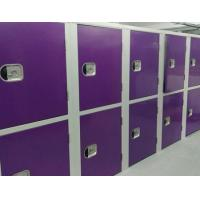 Buy cheap Jiangmen quality self storage from wholesalers