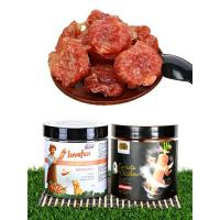 Buy cheap Pet snacks Carrots chicken from wholesalers
