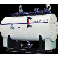 Buy cheap Electric Heated Steam Boiler from wholesalers