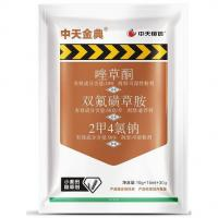 Buy Herbicides ZTJD Carfentrazone-ethyl 10% WP Florasulam 50g/l SC MCPA-Na 56% SPX at wholesale prices