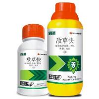 Buy Herbicides BD Diquat 20% AS at wholesale prices