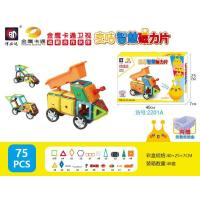 Buy cheap 2201ABC toys from wholesalers