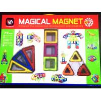 Buy cheap 705 toys from wholesalers
