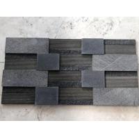 Quality Culture Stone Hainan black culture stone for sale