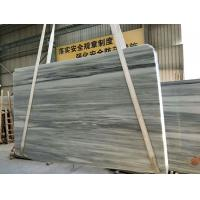 China Culture Stone Snow wood marble for sale