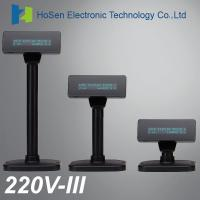 Buy cheap POS Terminal Accessory 220V-IIICustomer display from wholesalers
