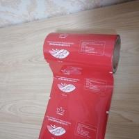 Buy cheap FOOD PACKAGING Packaging film for food cereal from wholesalers