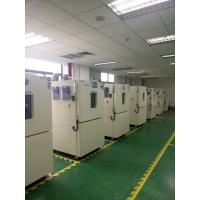 Buy cheap Rapid-Rate Temperature Cycle Environmental Test Chambers Platinum-Series from wholesalers