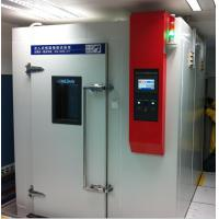 Buy cheap Walk-In Environmental Test Chambers from wholesalers