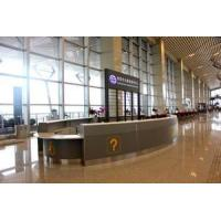 Buy cheap Airport Counter Airport hall information counter from wholesalers