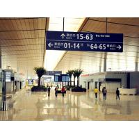 Buy cheap Airport Signage Airport suspending sign from wholesalers
