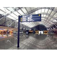 Buy cheap Airport Signage Airport directional light box sign from wholesalers