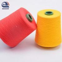 Buy cheap Bamboo Fiber Yarn from wholesalers
