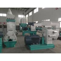 Quality soybean, corn poultry feed pellet machine chicken pellet mill HJ-N120 for sale