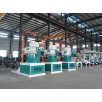 Quality High Density Biomass Agriculture Crop Waste Wood Pellet Machine for sale