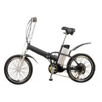 CPR-202 20 inch folding electric bike