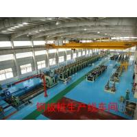 China Cold-formed steel production line on sale