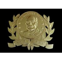 Buy cheap Medals NO.: Medals017 from wholesalers