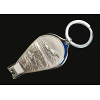 Buy cheap Keychain NO.: Keychain 048 from wholesalers