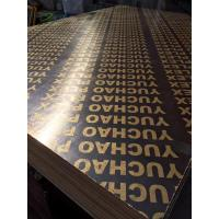 Buy cheap Film Faced Plywood 3 times hot press quality combi core core film faced plywood from wholesalers