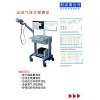 Quality CardioPulmonary Exercise Test system for sale