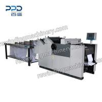 China Digital Offset Printing Machine on sale