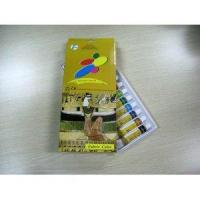 Quality Fabric color soft film for sale