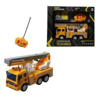 Buy cheap Radio Control Russia color box radio control man lift crane toys from wholesalers