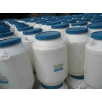 Buy cheap Fatty alcohol polyoxyethylene ether Trideceth series from wholesalers