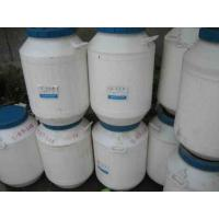 Fatty alcohol polyoxyethylene ether Emulsifier OS-15