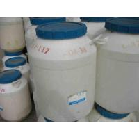 Buy cheap Fatty alcohol polyoxyethylene ether AEO series from wholesalers