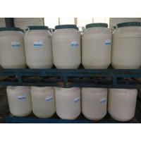 Quality Penetrant Alkali-resisting penetrant for sale