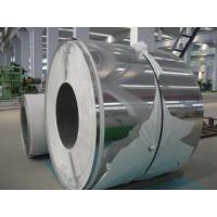 Quality stainless steel 201 and 304 plate or coil for sale