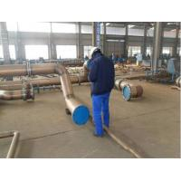 Quality Copper-nickel alloy pipe for sale