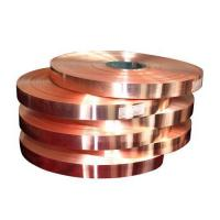 Copper strip T2