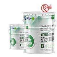 Single component Polyurethane paint waterproof coating factory price