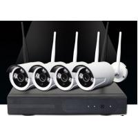 Quality 4-CH Wireless NVR 960P KIT for sale