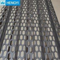 China Fireproof Wire Radiator Cover Grill Metal Mesh Sheet on sale