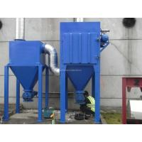 Bag Dust Collector For Cement Plant