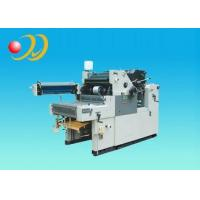 China 2 Color Offset Printing Press , Commercial Auto Print Offset Machine on sale