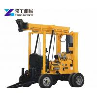 Geological Investigation Drilling Rig Mining Drill Sampling Geological Investigation Drilling Rig