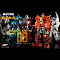 Quality Action Toys Machine Robo MR-08 - MissikeTank for sale