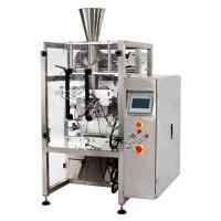 Garlic automatic packing machine